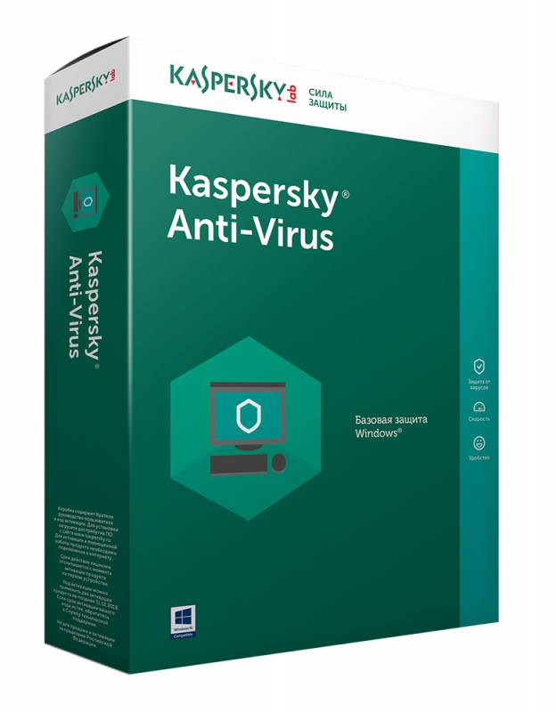 ПО Kaspersky Anti-Virus Russian