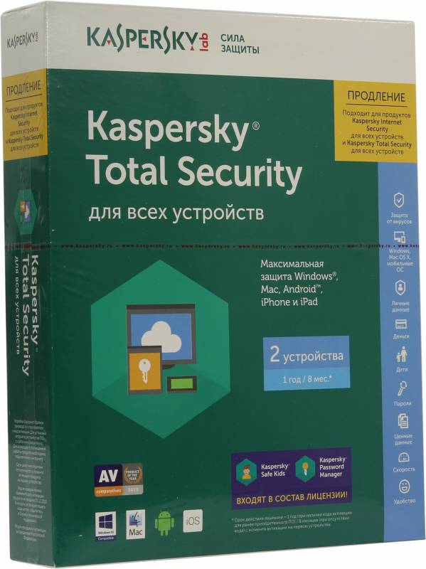 ПО Kaspersky Total Security